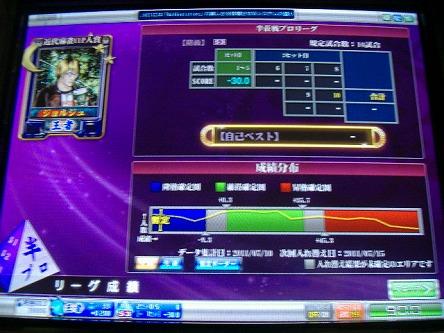 DSCF8841-s.jpg