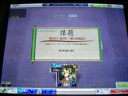 DSCF8853-s.jpg