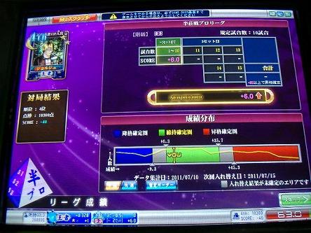DSCF8860-s.jpg