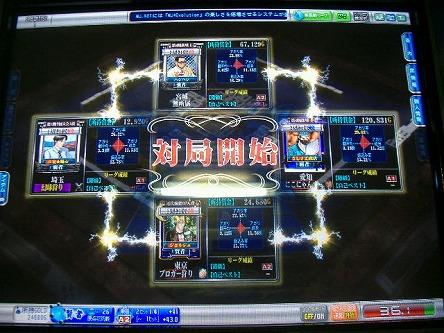 DSCF8906-s.jpg