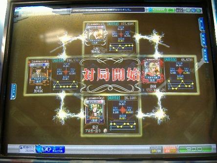 DSCF8931-s.jpg