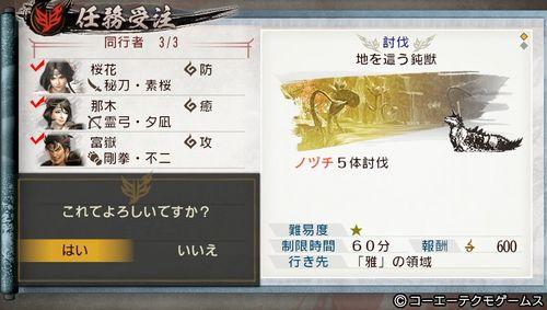 toukident5.jpg