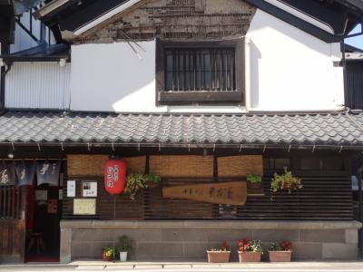 尹呂葉古川店