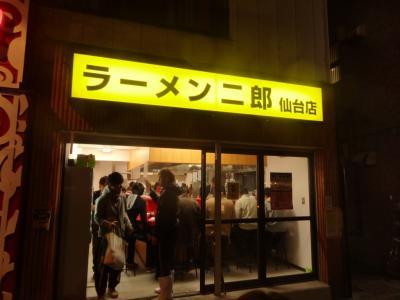 二郎仙台店1