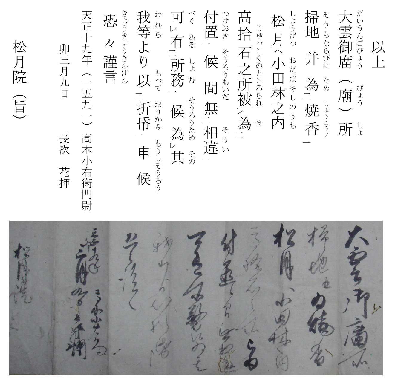 w_takagi_2.jpg