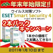 east-smartsecurity_v4