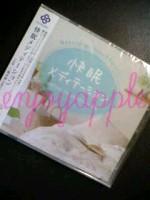 CD_快眠メディテーション