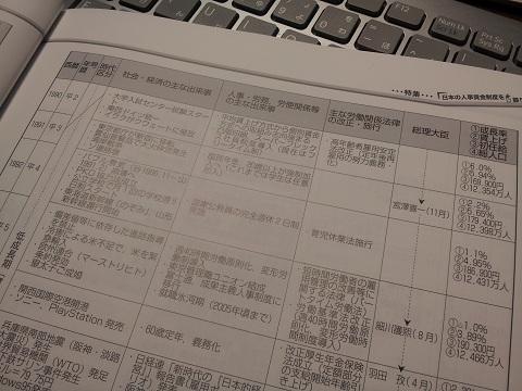 20130119_215853.jpg