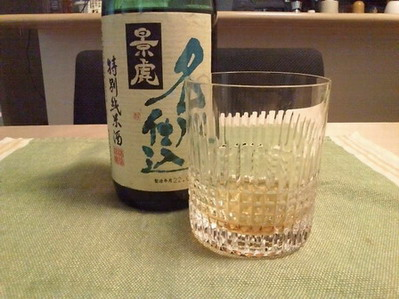 1998年製 梅酒