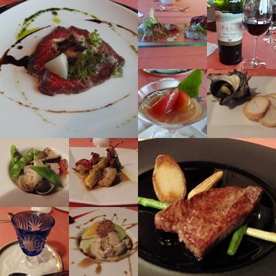 ホテルアンビエントフランス料理page