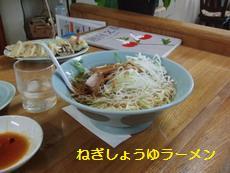 2010-08-13 13-57-59_0093_サイズ変更