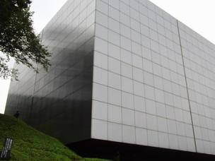 池田21世紀美術館