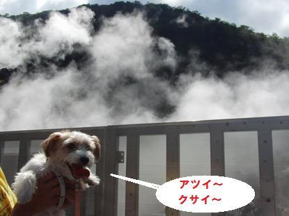 箱根・大涌谷
