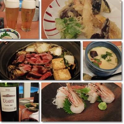 2010-11-09ラビスタ伊豆山・夕食