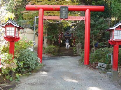 芦ノ湖、駒形神社
