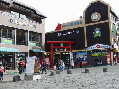 小御嶽神社の鳥居