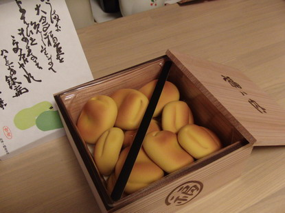 福ハ内(お饅頭)