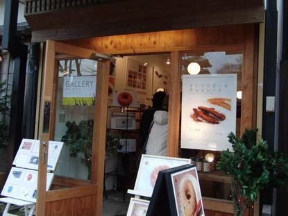 リスト浅草店
