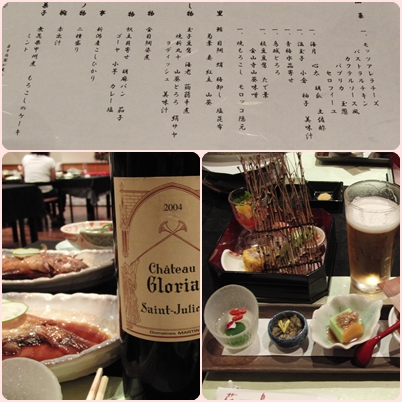2011-08-09 わんパラ夕食