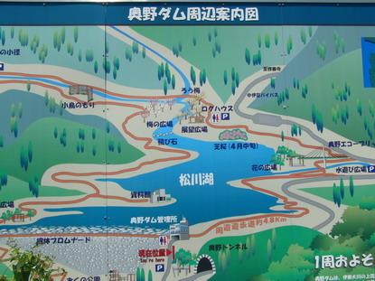 松川湖案内図