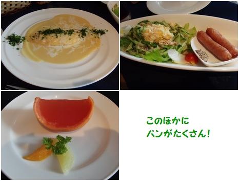 2011-08-12 ベルエキップ朝食2-tile