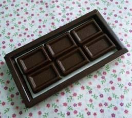 チョコC2