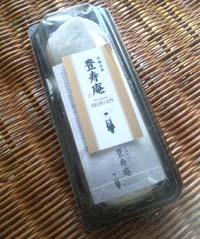 daifuku.jpg