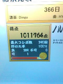 11070202.jpg