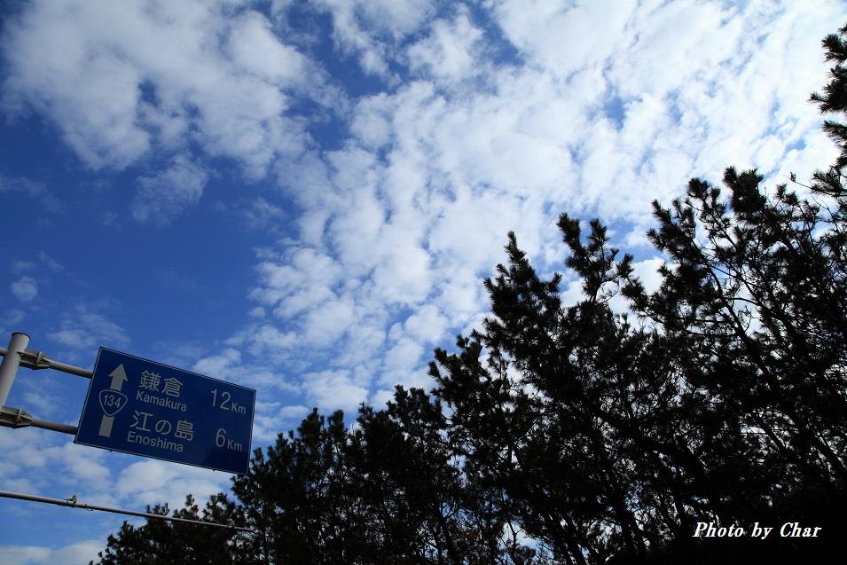 chigasaki sky