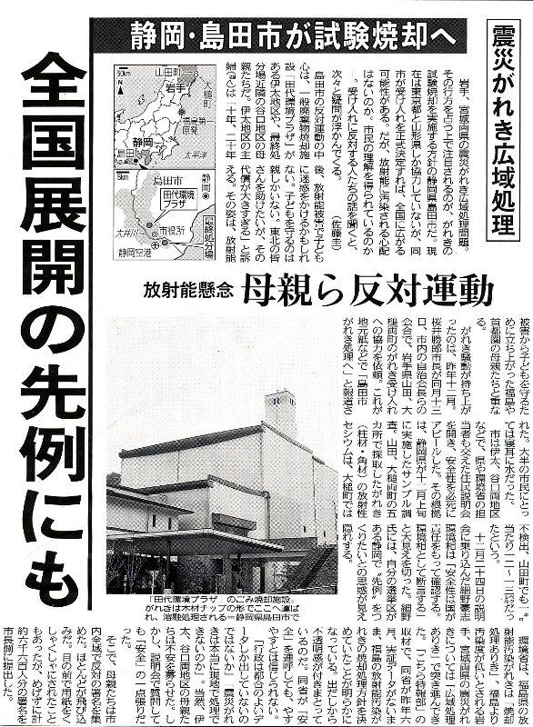 gareki-shimada-2-1