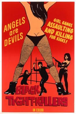 Black tight Killers Huge...