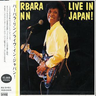00LIVE IN JAPAN