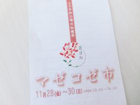 CIMG8062[1]