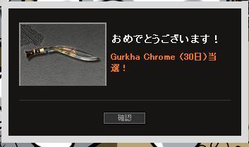 Grukha Chrome!!