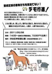 K_convert_20110509163610[1]