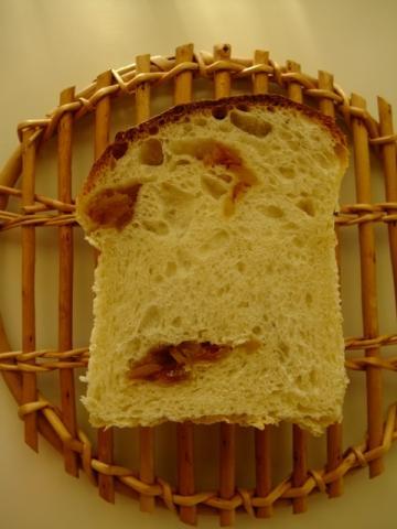 いよかんトースト