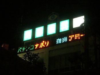 P1180589.jpg