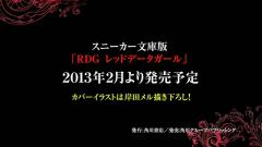 RDG PV.mp4_000149916