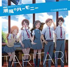 p_airi_ed.jpg