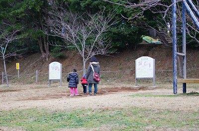 あぐりの丘昔の子供の遊び1