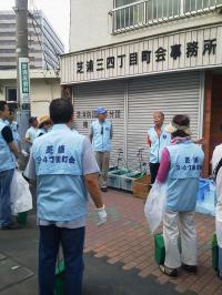 町会清掃活動