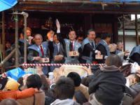 御田八幡神社節分