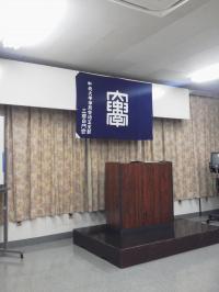 三郷白門会