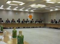 新国立競技場建設・まちづくり推進研究会