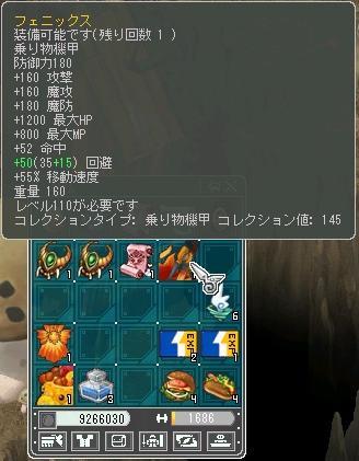 cap0573.jpg