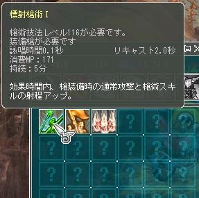 cap0581.jpg