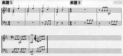楽譜5-6