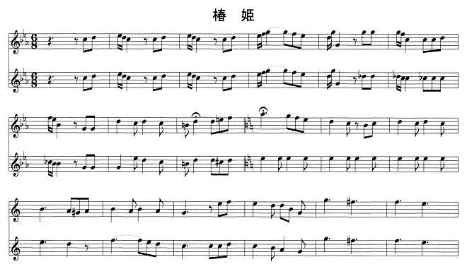椿姫楽譜1