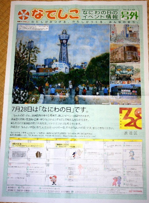 コピー ~ yy890 001