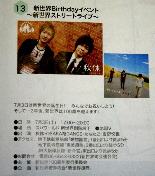 コピー ~ yy890 006